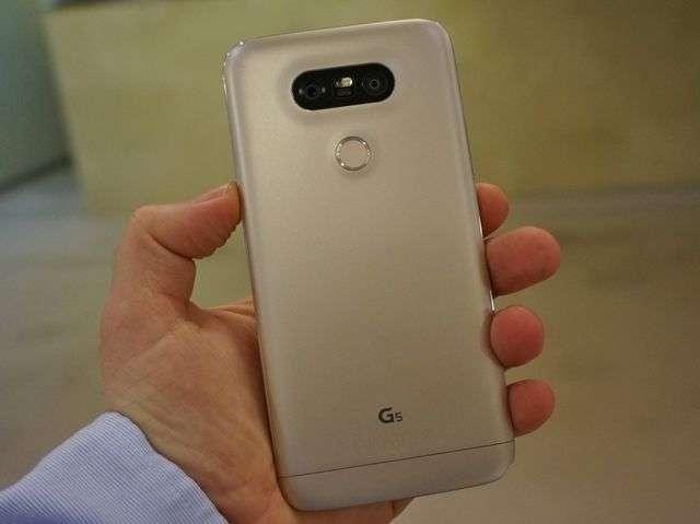 Тыльная панель LG G5