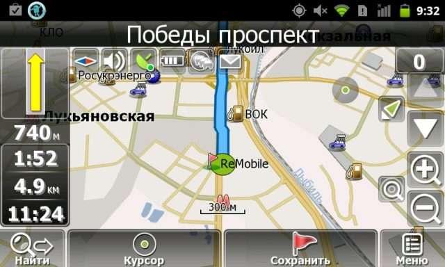 Навигация LG G5