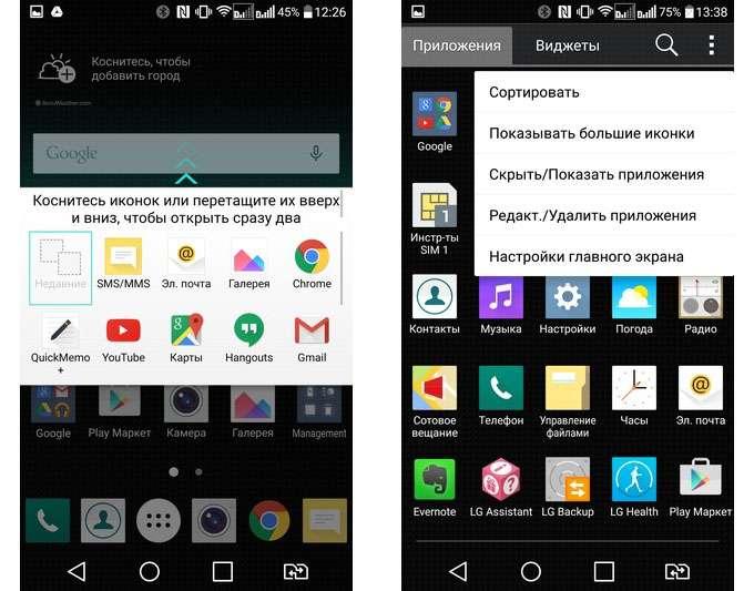 LG V10 скриншот