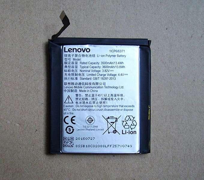 Lenovo Vibe X3 аккумулятор