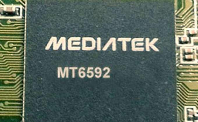 МТ6592