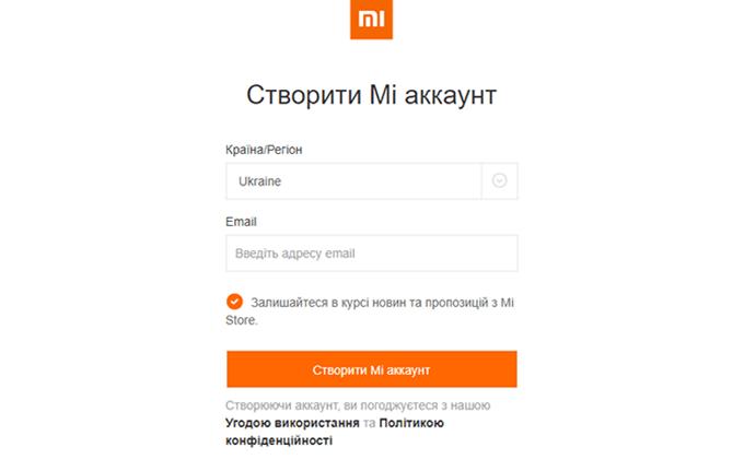 Как создать Mi аккаунт с компьютера