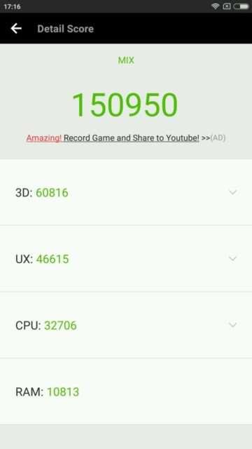 Результат в AnTuTu Xiaomi Mi Mix