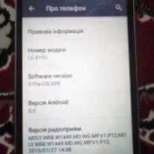 LG Max OS