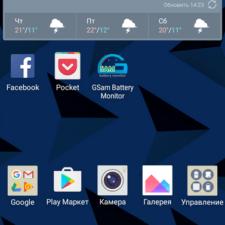 LG K8 OS