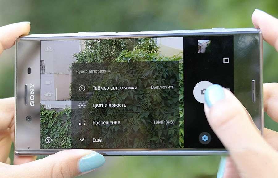 Основная камер Xperia XZ Premium