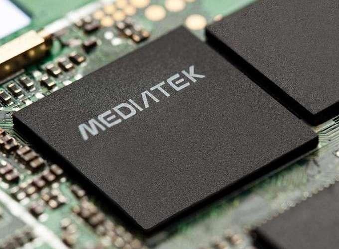 MediaTek MTK6735