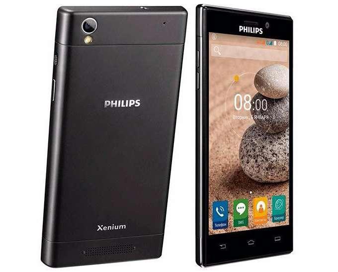 Philips Xenium V787 обзор