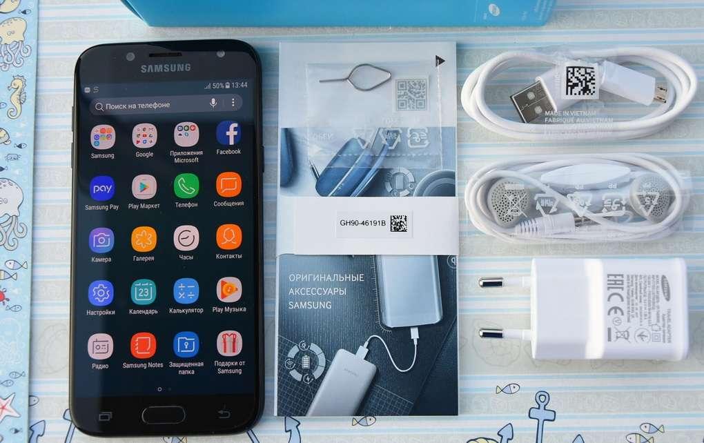 Samsung Galaxy J5 комплектация
