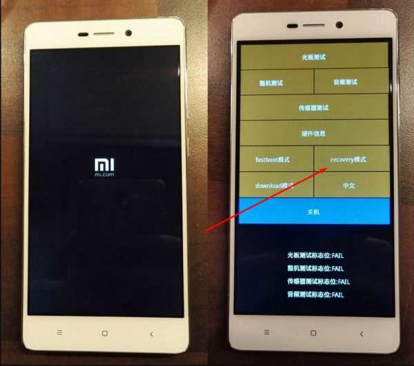 Запуск recovery mode Xiaomi