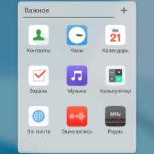 LG Q6 интерфейс