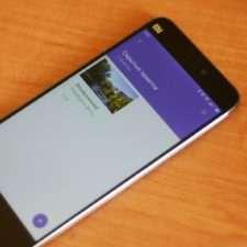 вид скрытых заметок на дисплее смартфона