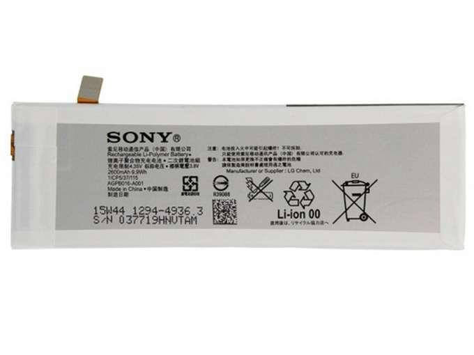 Sony Xperia M5 аккумулятор