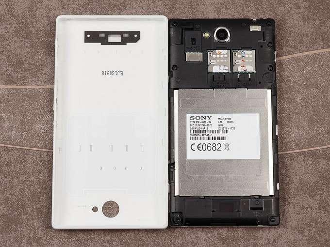 Sony Xperia C аккумулятор