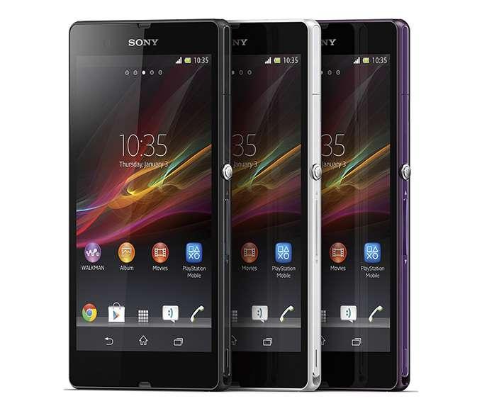 Sony Xperia Z цвет