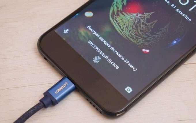телефон подключенный к быстрой зарядке