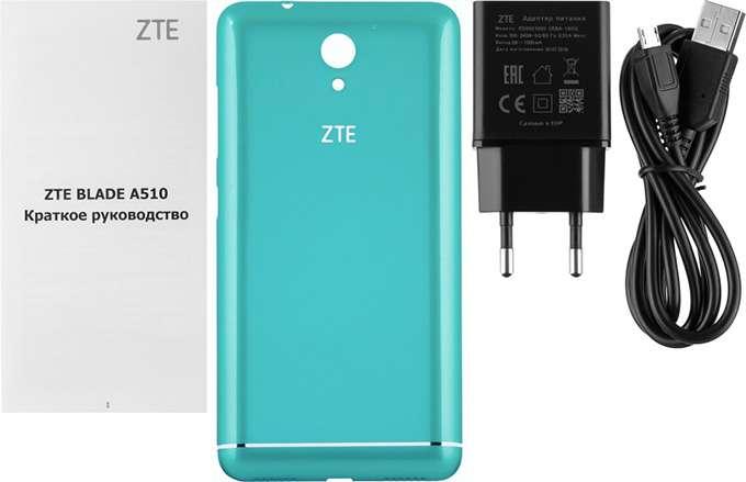 ZTE Blade A510 комплектация