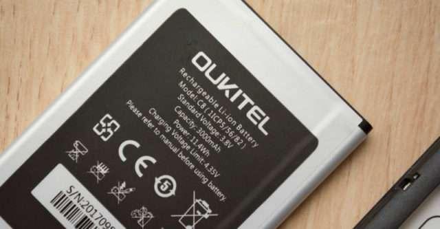 аккумулятор Oukitel C8