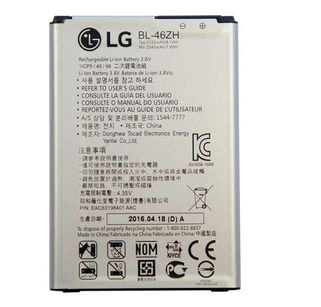 Съёмный аккумулятор LG K7