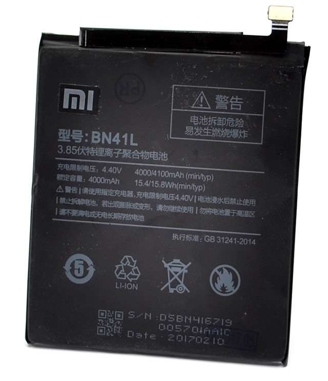 Xiaomi Redmi 3S аккумулятор