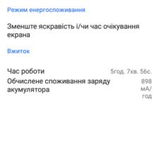 Nokia 5 аккумулятор
