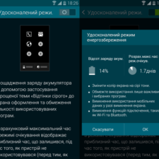 Обзор Samsung Galaxy S5 аккумулятор