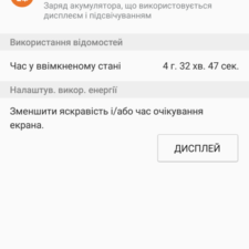 Обзор Samsung Galaxy S6 edge+ battery