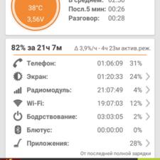 LG K8 аккумулятор