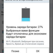 LG G3 батарея