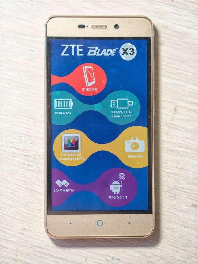 Обзор ZTE Blade X3