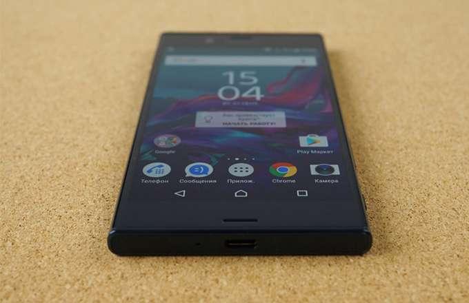 Обзор Sony Xperia XZ дисплей