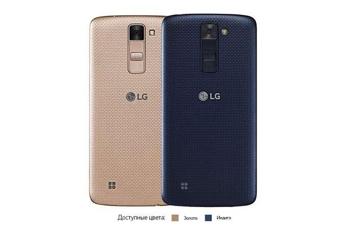 LG K8 цвета