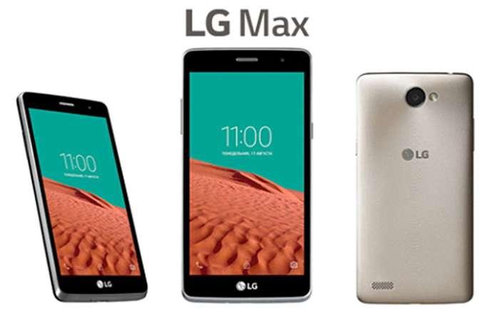 LG Max