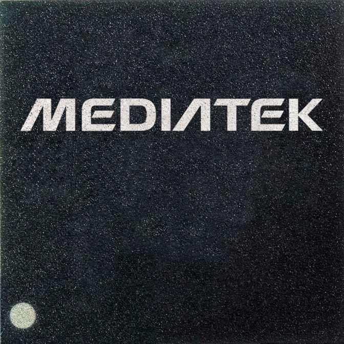 Четырехядерный процессор от Медиатек MT 6737T.