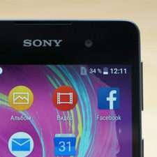 Sony Xperia E5 камера