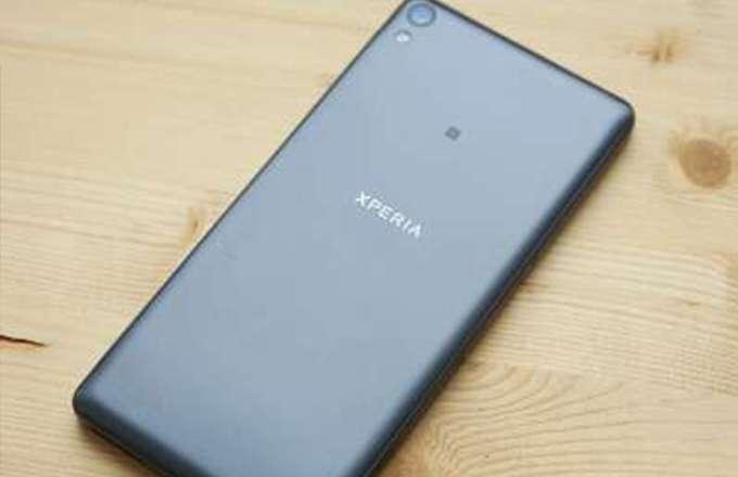 Sony Xperia E5 задняя панель