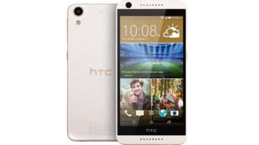 Обзор HTC Desire 626G Dual Sim