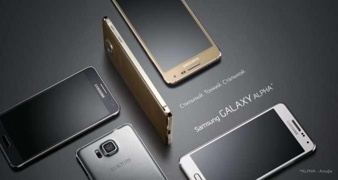 вид смартфона в трех плоскостях