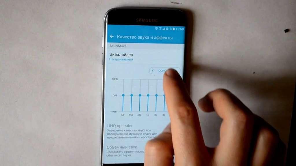 Настройка звука на смартфоне Samsung Galaxy S7 Edge