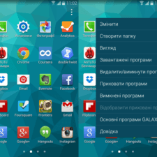 интерфейс Samsung Galaxy S5 OS