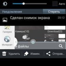 Настройки Samsung Galaxy Note 3