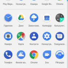 Nokia 5 интерфейс