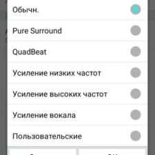 LG Magna sound