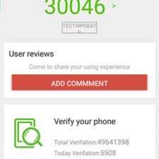 Sony Xperia E5 тест