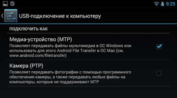 Выбор МТР или РТР на Xiaomi