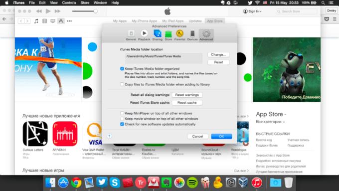 Перенос iTunes музыки на андроид