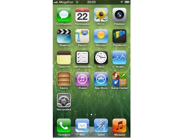iphone 5 главный экран