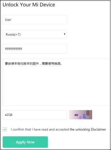 введение своих данных Xiaomi-аккаунта
