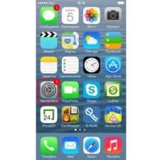 Как выключить iPhone без кнопки