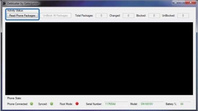 интерфейс программы debloater